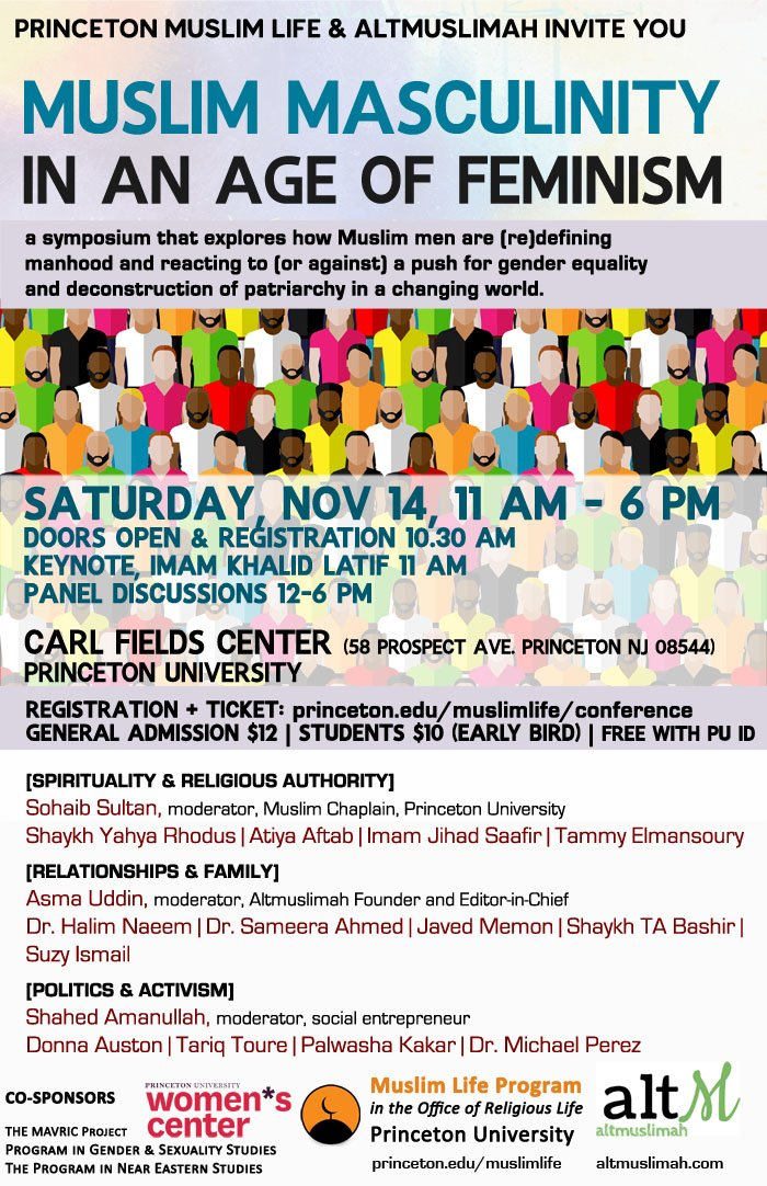 Muslim Masculinity Conf Poster